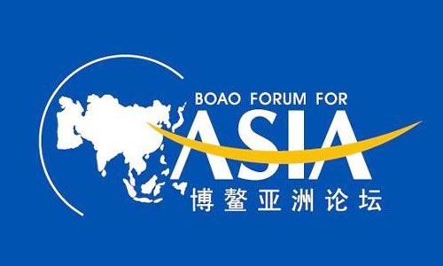 title='Boao Forum for Asia'